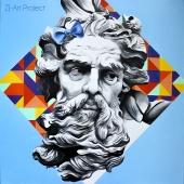 """Ocieplony wizerunek, cykl: """"Perypetie XXI wieku"""", 120x120 cm, akryl na płótnie, 2017 r. NIEDOSTĘPNY"""