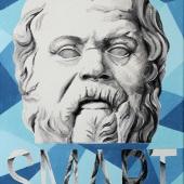 """Smart, cykl: """"Perypetie XXI wieku"""", 55x38 cm, akryl na płótnie, 2018 r."""